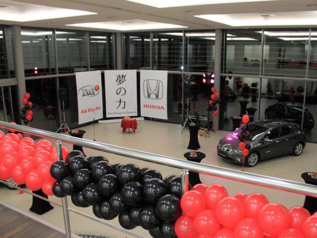 Нов шоурум на Хонда в Стара Загора