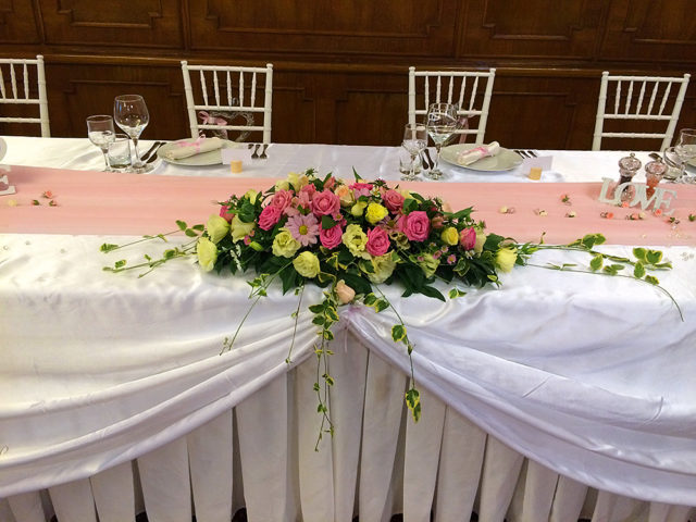 """Сватба в резиденция """"Лозенец"""" 150 гости"""