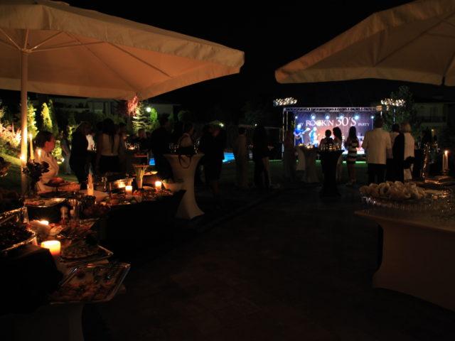 Градинско частно парти